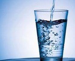 Alkali Suyu Nedir?